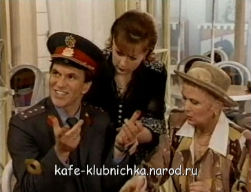 КАФЕ КЛУБНИЧКА сериал nezabudko_klotilda_anastasia2